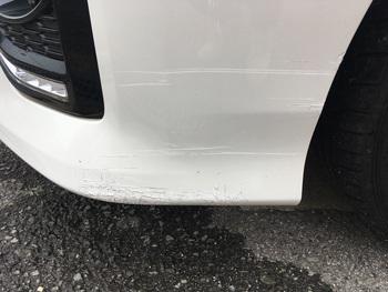 トヨタ「プリウスα」、フロントバンパー左側 / 和歌山の板金塗装・自動車修理はプロモワカヤマ