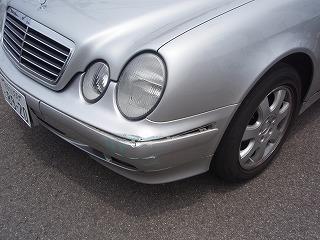 キズ凹み修理!ベンツのFバンバー編 / 和歌山の板金塗装・自動車修理はプロモワカヤマ