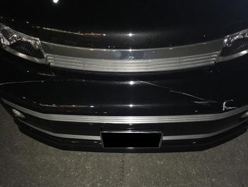 ちょい悪なフロントマスクに横一線の傷が。。トヨタ「bB」 / 和歌山の板金塗装・自動車修理はプロモワカヤマ