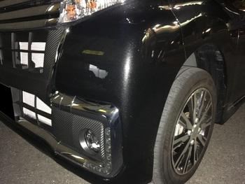 光沢が戻った!ダイハツ「タント」のカラー黒 / 和歌山の板金塗装・自動車修理はプロモワカヤマ